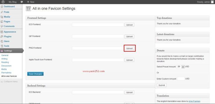 cara-menambahkan-favicon-wordpress-all-in-one-favicon-plugin-yasir252-6288501