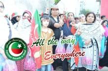 PTI ِImran Khan Election Rally 2013