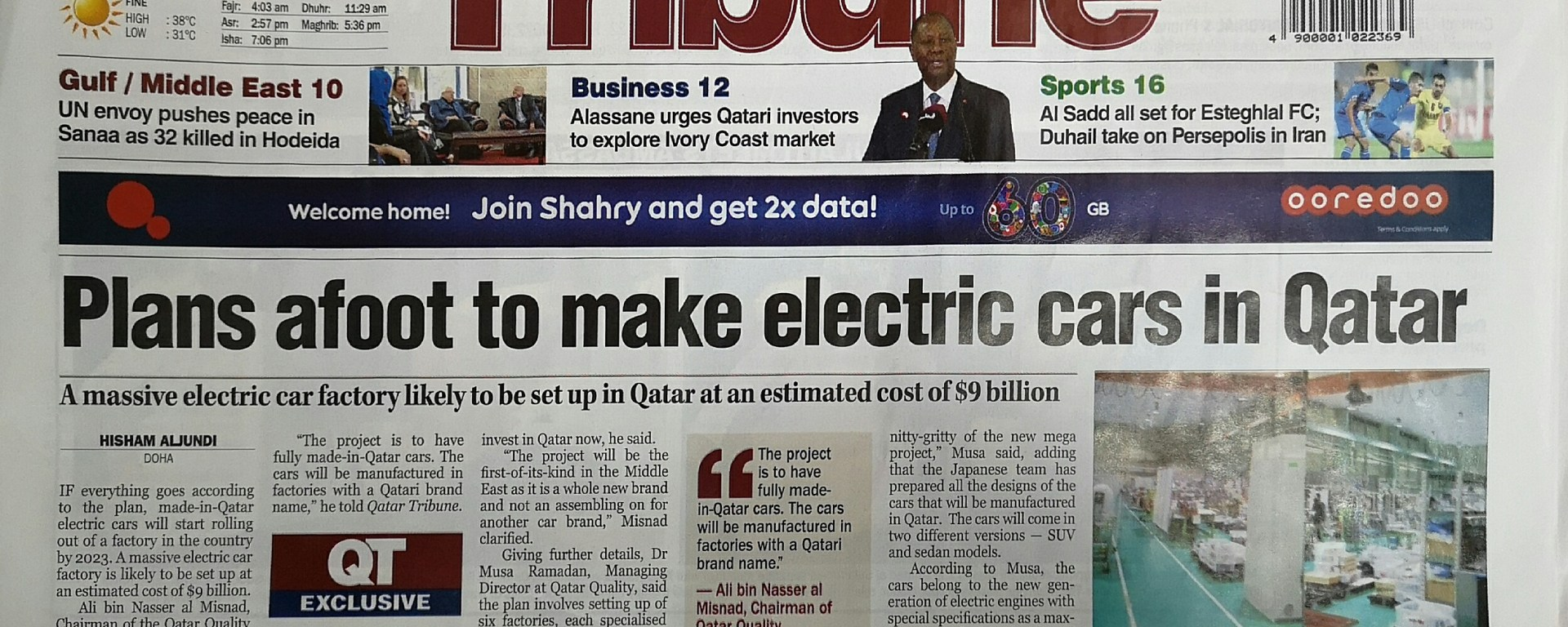 Front page of Qatar Tribune on September 17 featuring a story of Qatar planning to build an electric vehicle factory