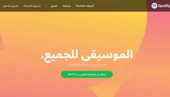 Mein spotify  Web API  2019-06-30