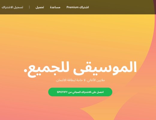 Spotify homepage in Arabic. Now available in the Middle East and North Africa