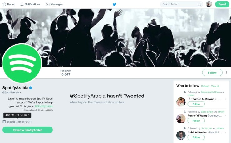 Screenshot of Spotify's Middle East-focused Twitter account, known as SpotifyArabia, that was launched on 29 October 2018