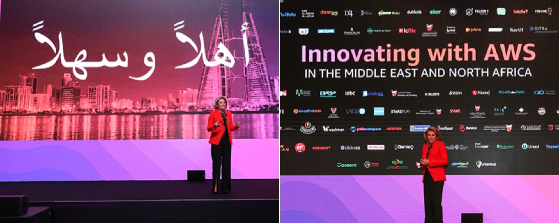 AWS Summit in Bahrain (2019)