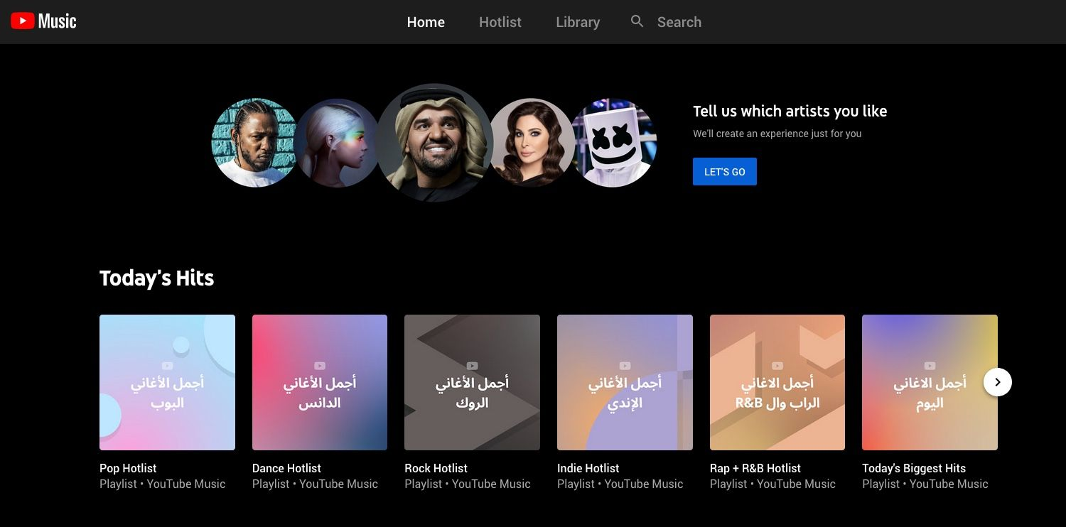 YouTube Music and YouTube Premium in the Middle East