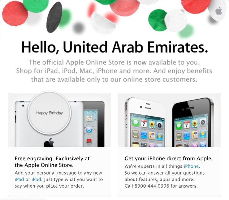 Apple announcing the launch of the Online Store in the UAE on Sep 19 2011