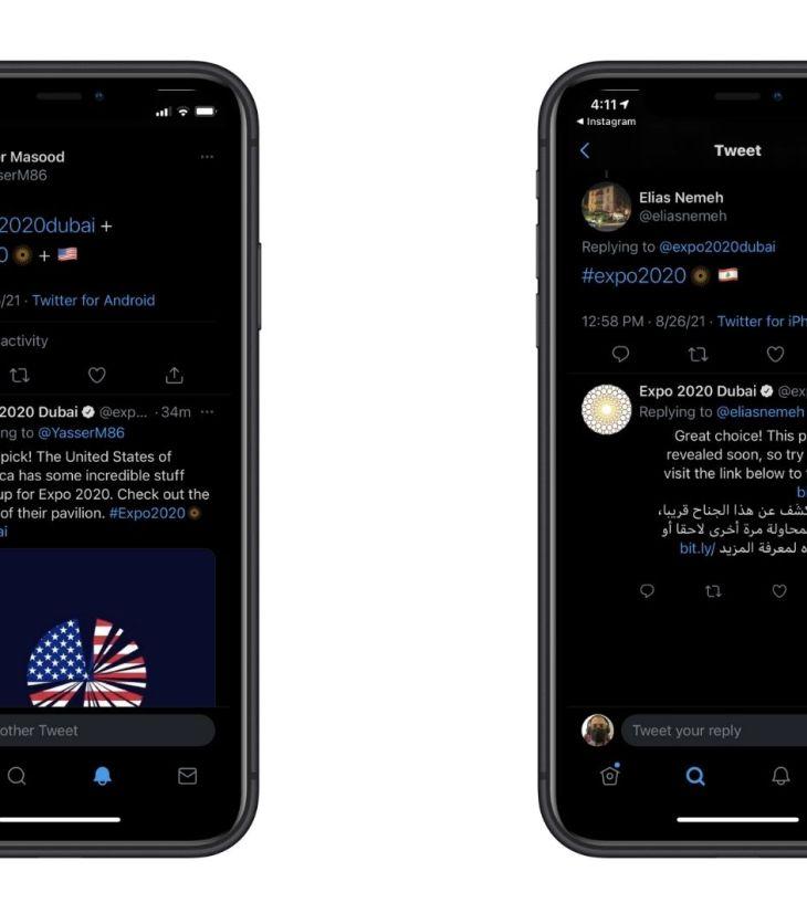 Expo 2020 launches Twitter Emoji Engine