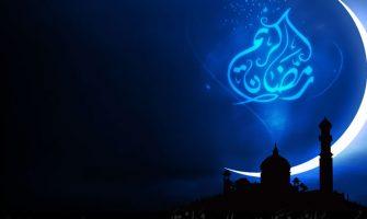 رمضانُ وافى
