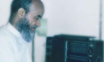المنظومة الوعظية بصوت الإمام رحمه الله