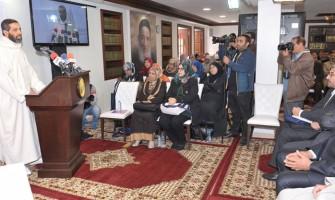 كلمة ذ. العلمي في افتتاح فعاليات الذكرى الثالثة لرحيل الإمام