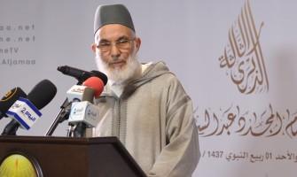 كلمة ذ. محمد عبادي  في الذكرى الثالثة لرحيل الإمام المرشد