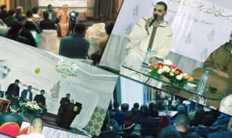 مدن المغرب في أنشطة فكرية وتواصلية بمناسبة الذكرى الثالثة