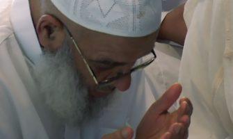مقتطفات من سيرة الأستاذ محمد العلوي السليماني رحمه الله