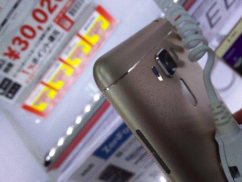 ZenFone 3 Laser