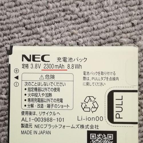 MR04LN バッテリー