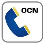 最大10分かけ放題!「OCN モバイル ONE」「OCNでんわ 10分かけ放題オプション」提供