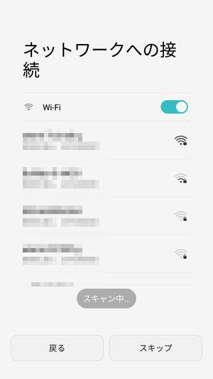 HUAWEI nova Wi-Fi