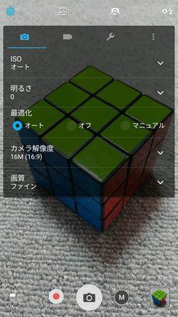 ZenFone 3 Ultra 設定1