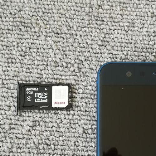 HUAWEI P10 lite microSD