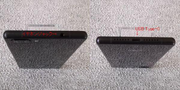 MAZE Alpha イヤホンジャック USB