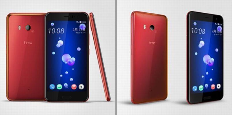 HTC U11 ソーラーレッド