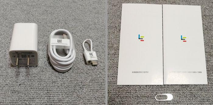 LeEco Le S2 Pro LEX625の付属品