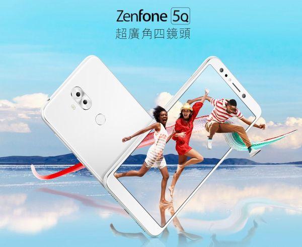 ZenFone 5Qが台湾で発売