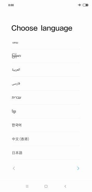 「Mi 8」の日本語設定