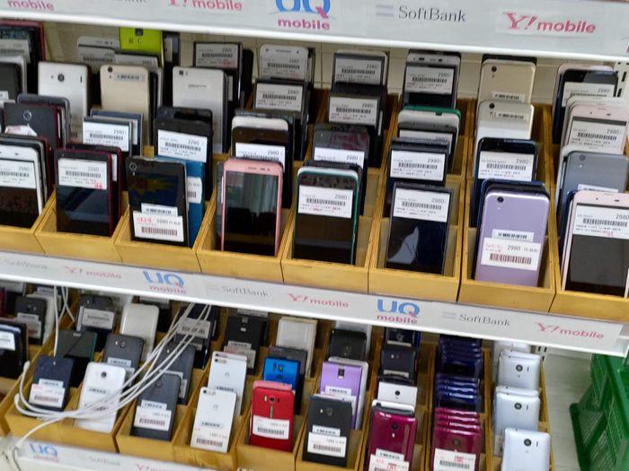 UQ mobile、Y!mobileのスマートフォン