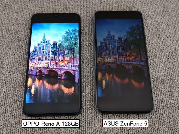 「ASUS ZenFone 6」と比較