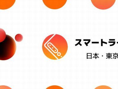 Mi Note 10の発表がほぼ確定