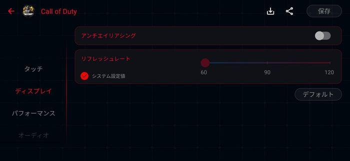 「シナリオ詳細」2