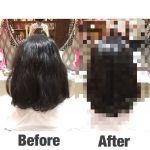 【クセ うねり 広がり対策】縮毛矯正・ストレートは必ずしも全体にしなくてもいいんですよ。