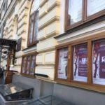 モスクワ音楽院