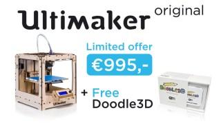 3Dプリンター Ultimakerがセール中だ! 3D野郎は急げっ!
