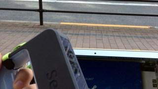さぁ、3Dスキャナー持って街に出よう!! 路上スキャンしよう!