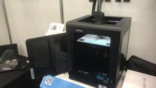 Zortraxの3Dプリンターを買うならここ。通販できるところを調べてみた。