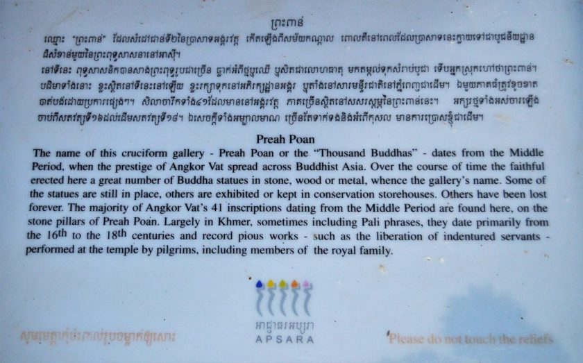 A plaque with description of Preah Poan - A gallery with a thousand Buddha statues