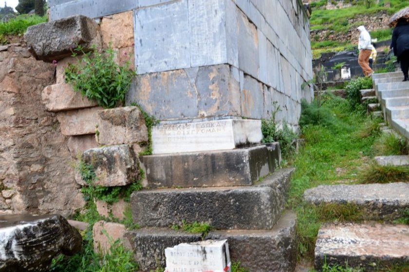 Delphi: Base of the Altar of Chiots