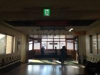La gare d'Inuyama