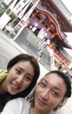 Avec Chihiro :)