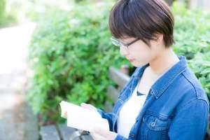 ちょっと難しい漢字の送り仮名の読み方【485個】|難読漢字 - 漢字検定対策にも!