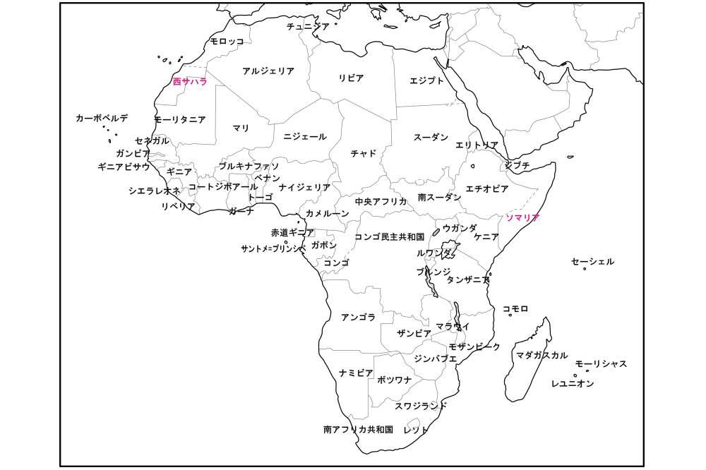 アフリカの国一覧54ヶ国+2ヶ国の地図