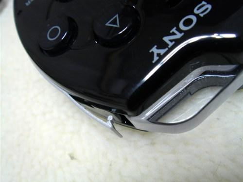 20080205-psp.jpg