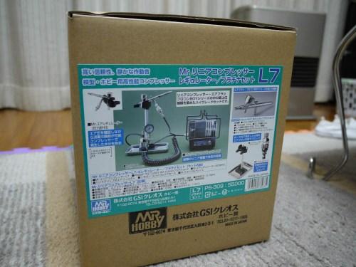 20100112-P1010477.jpg