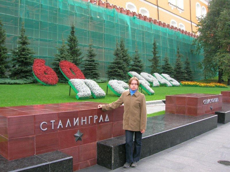 60 лет победе Красная площадь