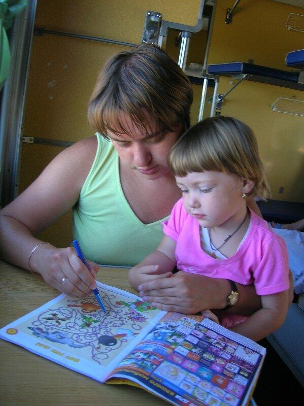 Читайте детские журналы в поезде