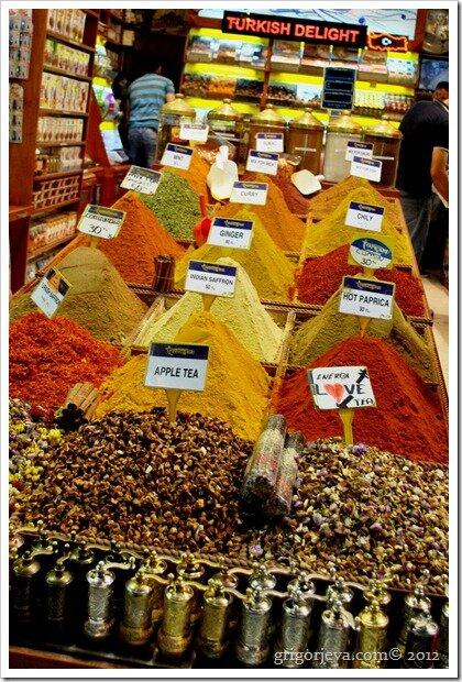 Специи, Египетский базар