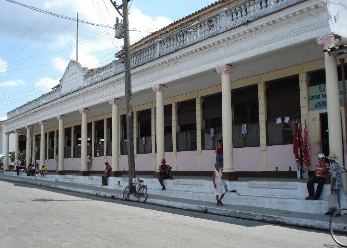 табачная фабрика в центральной части острова
