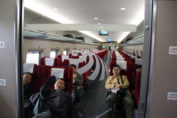 Вагон в скоростном поезде первого класса