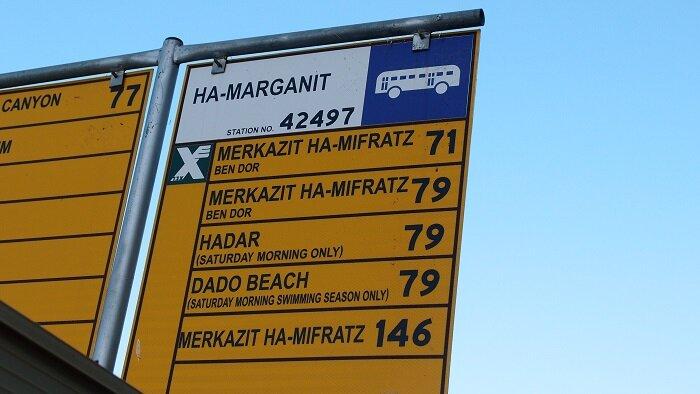 Расписание автобусов, в том числе до пляжа